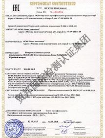 海关联盟国家防爆、防火认证服务