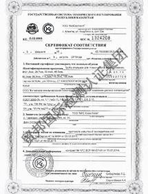 GOST-K哈萨克斯坦认证
