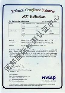 美国FCC认证服务
