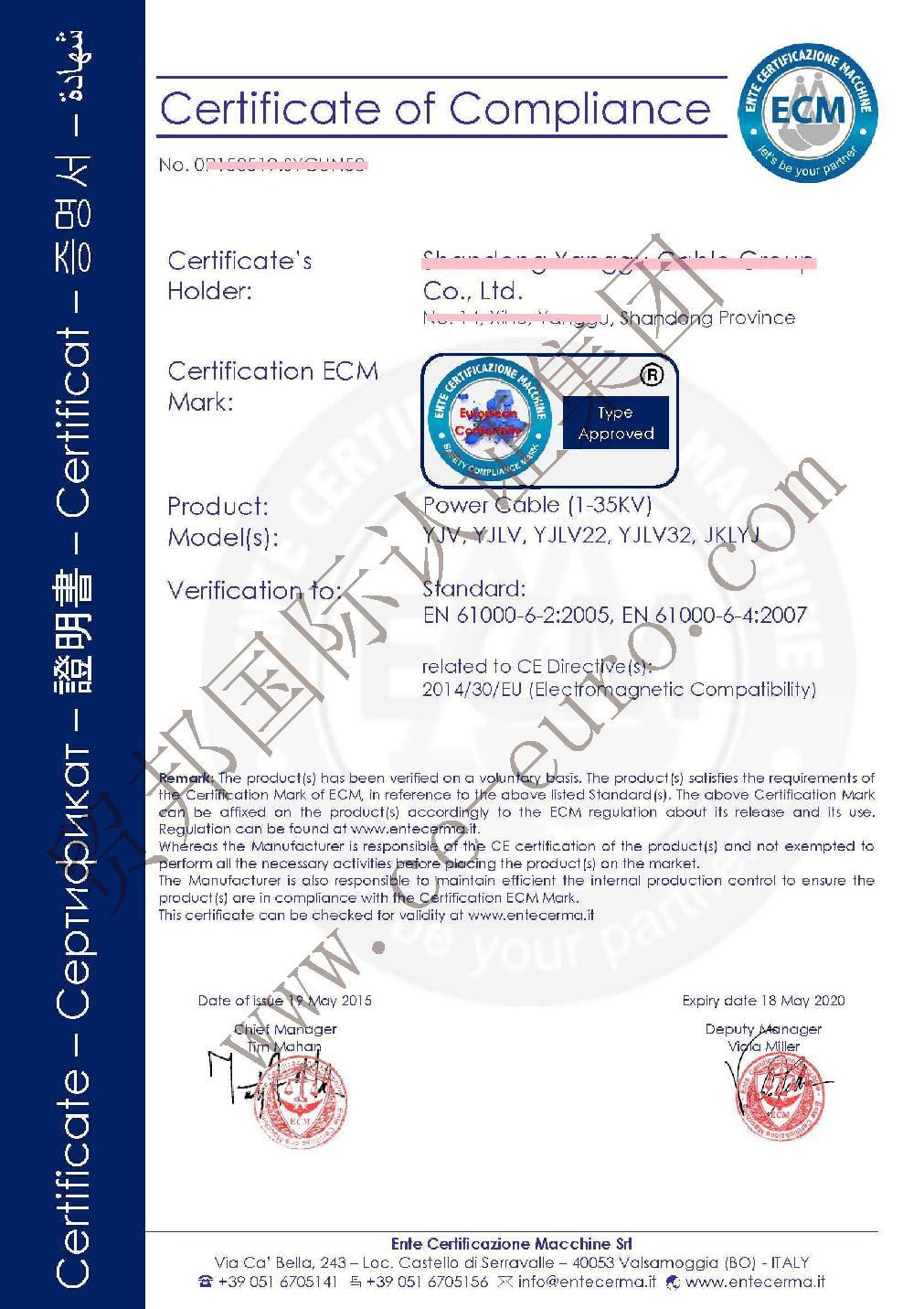 电器产品CE认证-EMC指令