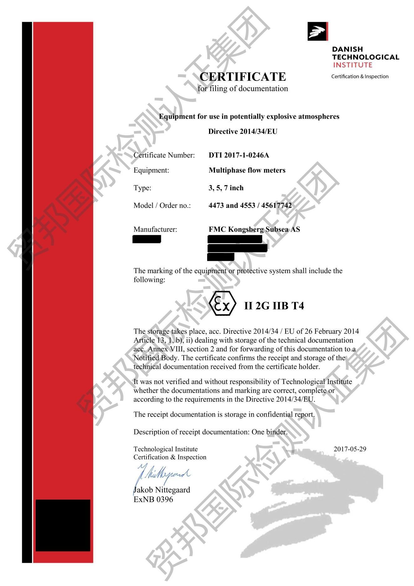 防爆产品CE认证服务-Atex指令