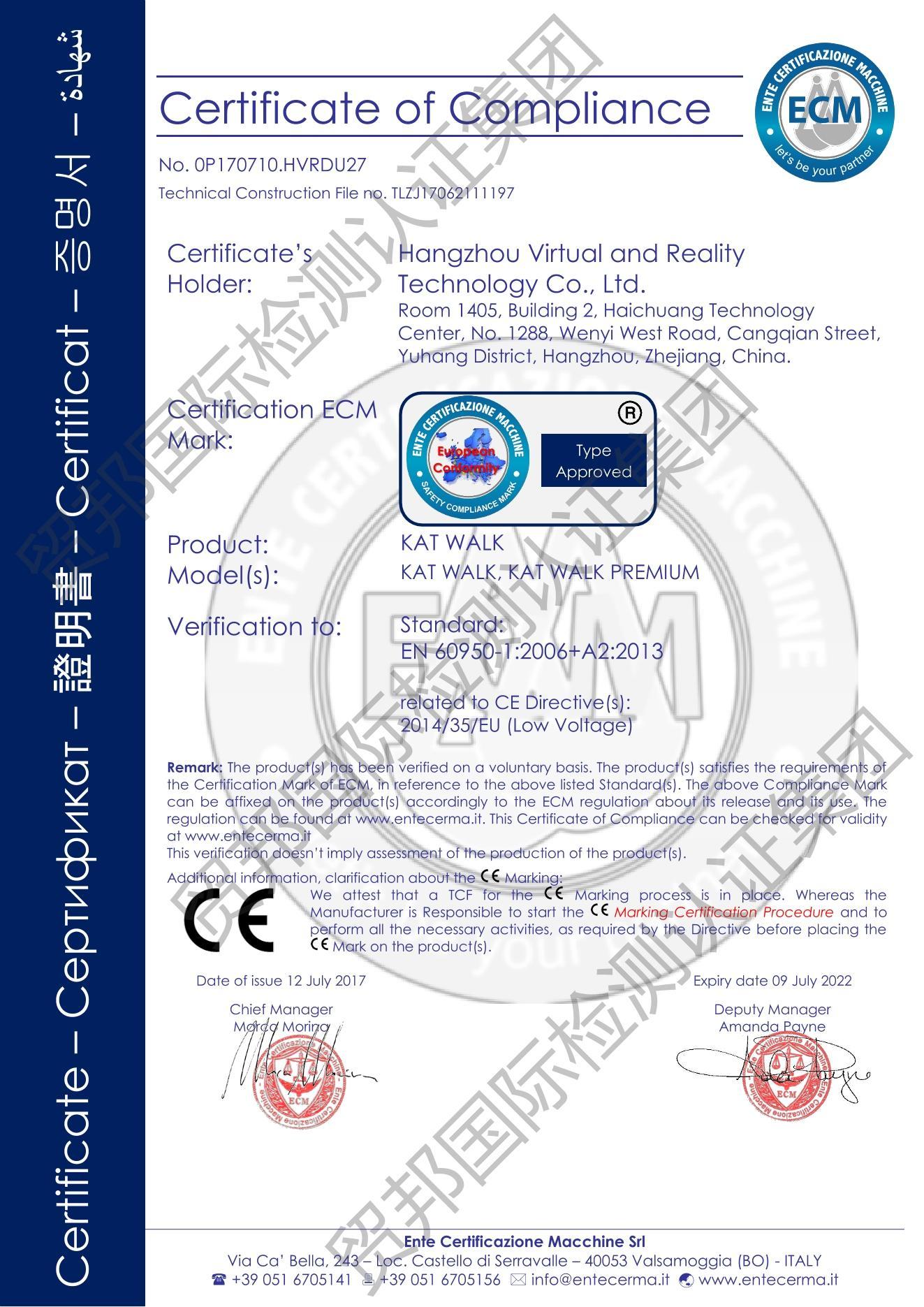 电气产品CE认证-LVD指令